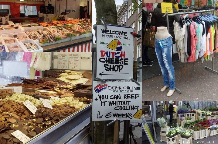Street Markets in Amsterdam